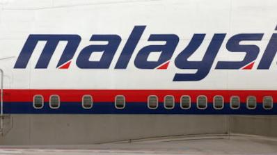 Кърпички от малайзийски самолет изплуваха в Австралия