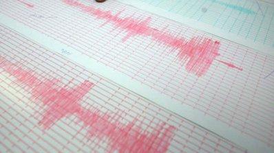 Силно земетресение в Перу