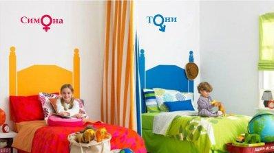 5 трика за обзавеждане на споделена детска стая