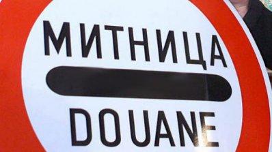 Депутатите с разнопосочни мнения относно сливането на НАП и Митниците
