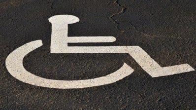 Нова далавера с фирми за инвалиди