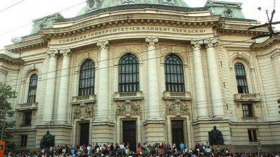 Предварителният кандидатстудентски изпит по география в СУ ще е на 19 април