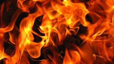 Българин загина при пожар в Гърция