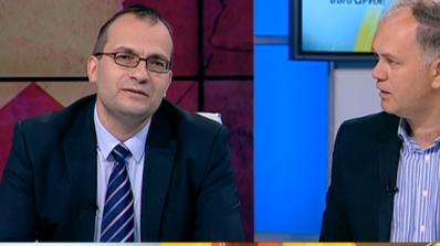 """РБ и БСП са против сливането на НАП и Агенция """"Митници"""""""