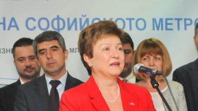 Засега най-важният генератор за растеж на България са еврофондовете