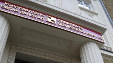 11 международни компании искат да разследват КТБ (видео)