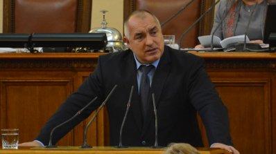 Борисов: Военните са на границата, ако нещата в Македония излязат от контрол (видео)
