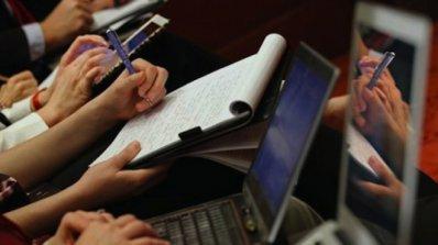 8000 младежи почват работа с пари от ЕС