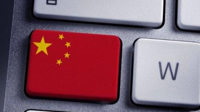 Китайка роди в интернет кафе