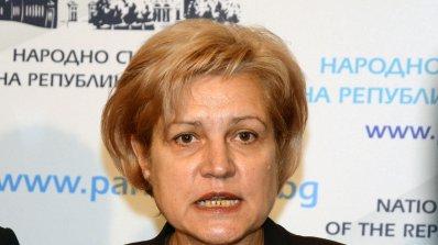Менда Стоянова представи кандидата за управител на БНБ Димитър Радев на среща с реформаторите