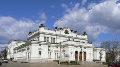 Създадоха парламентарна комисия за промените в Конституцията (обновена)