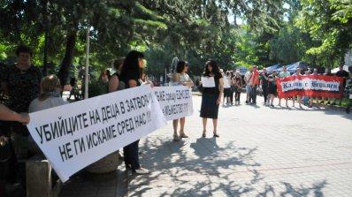 18 години затвор за убийците на Николай от Враца (обновена)