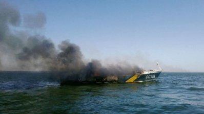 Кораб на украинската крайбрежна охрана експлодира край Мариупол (обновена)