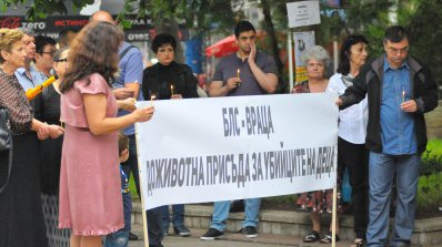 Назрява сериозен скандал, присъдата на убийците на Ники от Враца под въпрос