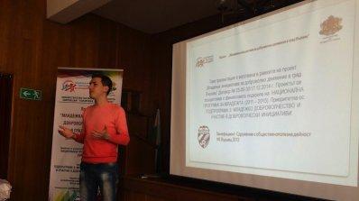 Реализираха проект за доброволчество във Вършец