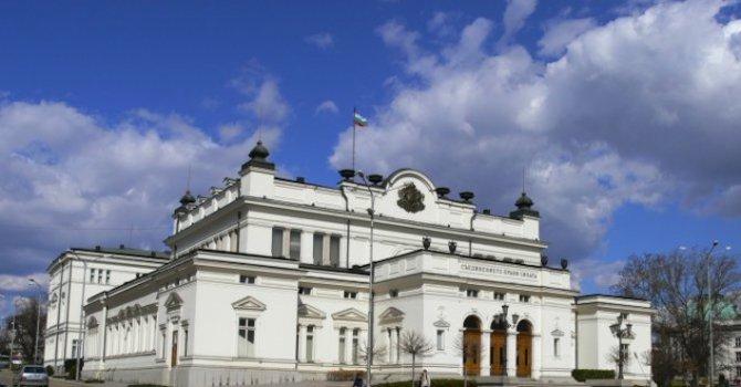 Депутати спориха и се караха за промените в Закона за енергетиката (видео)