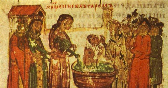 Религиозните светогледи и ценности на 21-и век ще обсъждат на форум български и чужди учени