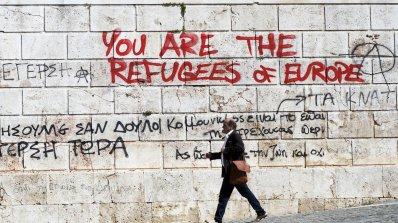 Гръцката опозиция: Поехме си глътка въздух