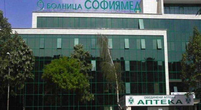 """Безплатни прегледи за венозни заболявания в """"Софиямед"""""""