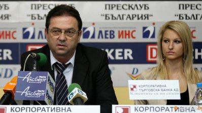 Нов скандал в стрелбата: Шеф си дари имущество за 2 млн. лева