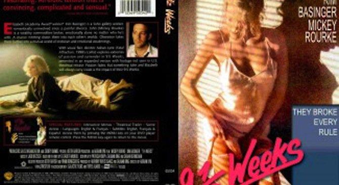 Филми секси