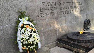 Делегацията на ГЕРБ в ЕП почете паметта на жертвите на тоталитарни режими