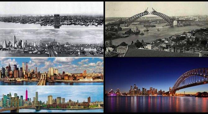 Преди и сега: 20 удивителни световни градове