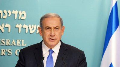"""Израел: Иран е по-голяма заплаха от  """"Ислямска държава"""""""