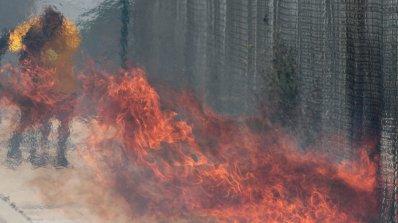 Взрив и пожар край Токио