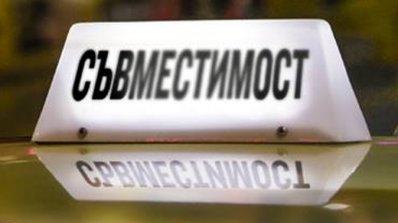 Стефан Командарев с нов проект
