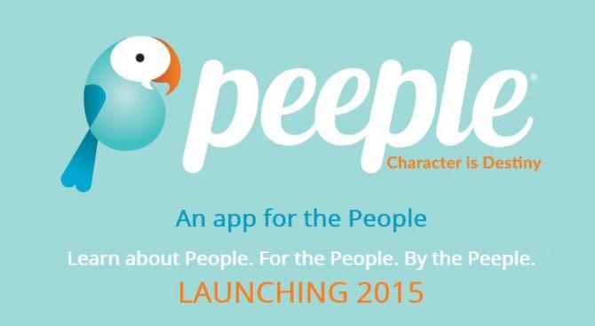 Разработиха мобилно приложение за оценка на хора