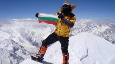 България с голям шлем в алпинизма