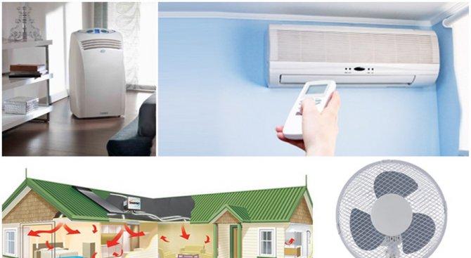 Предимства и недостатъци на различните методи за охлаждане на дома