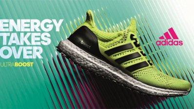 Една крачка по-близо до върха с Adidas Ultra BOOST