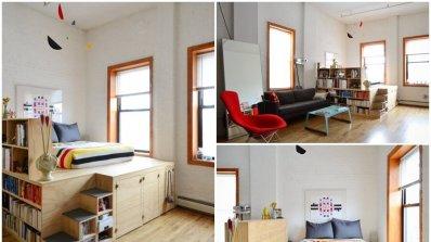 Как да превърнем маломерното студио във функционално жилище