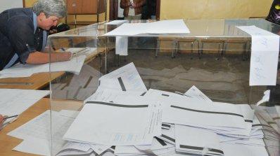 Балотаж между кандидатите на ГЕРБ и БСП в Сливен