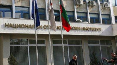 НСИ отчита подобрение на стопанската конюнктура в България през октомври