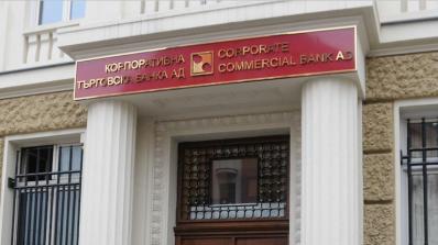 Оповестяват имената на личностите и фирмите, участвали в източването на КТБ