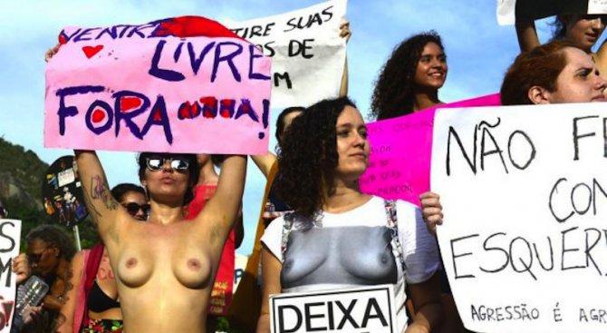 Бразилски жени излязоха на протест