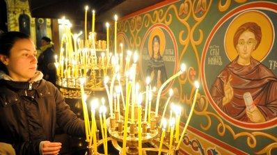 Молебен ще бъде отслужен в деня на християнското семейство в Асеновград