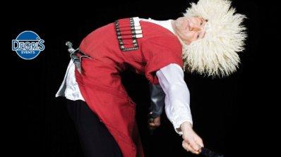 Националният Балет на Грузия ''Сухишвили'' с впечатляващо шоу у нас