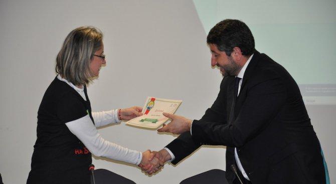 Диплома за отличен гражданин на България получи Христо Иванов (снимки)