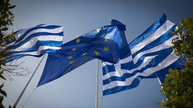 Гърците вече ще декларират злато, скъпоценни камъни и пари в брой над 15 хил. евро