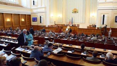 Парламентът не гласува повече пари за КЕВР за догодина