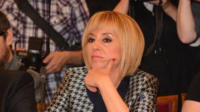 Новите винетки не са незаконни, обяви омбудсманът Мая Манолова