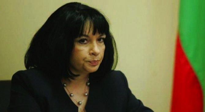 """Предстои обявяване на процедура и за блок """"Враца-запад"""""""