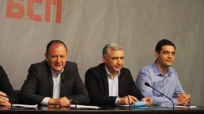 Миков: Не помня политик от БСП да се е крил в чуждо посолство (видео)