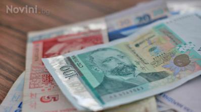 Българската агенция за кредитен рейтинг присъди първоначален кредитен рейтинг на Кредисимо АД