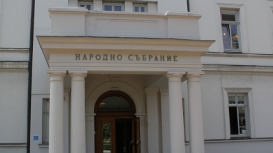 ДПС-Пазарджик призова Мариана Георгиева да напусне НС