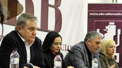 АБВ иска преразглеждане на коалиционното споразумение (видео+снимки)